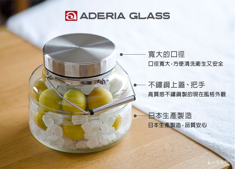 ADERIA 日本製金屬蓋梅酒罐-1000ml 2
