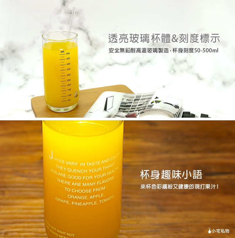 Juice&Health 刻度花杯 (6入) 1