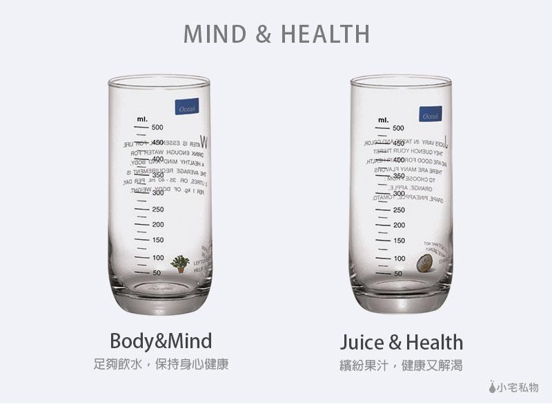 Ocean Body&Mind 刻度花杯 (6入)