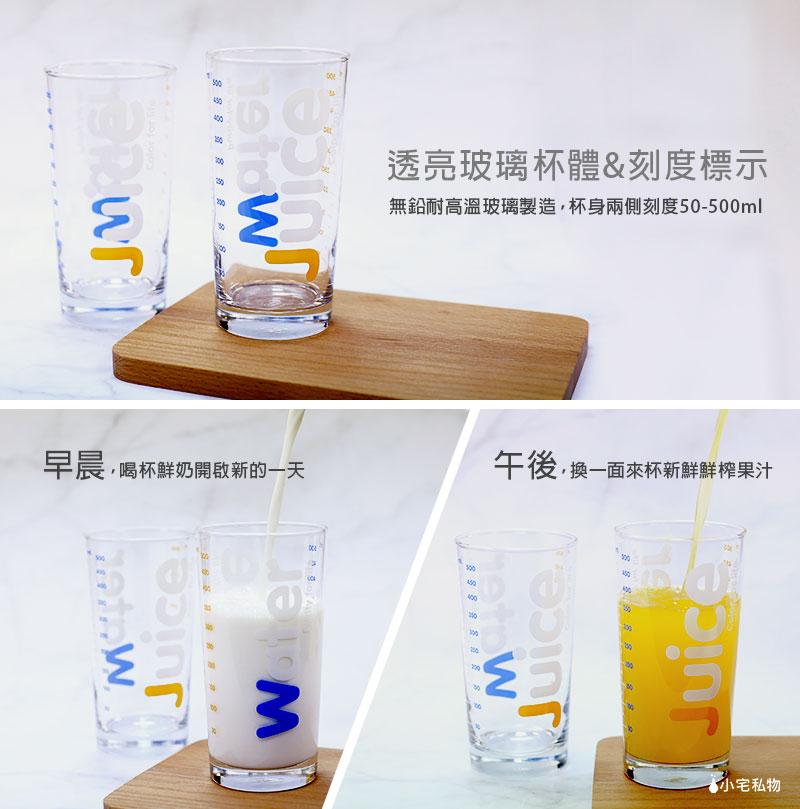 Ocean Juice&Water 刻度杯 (6入)