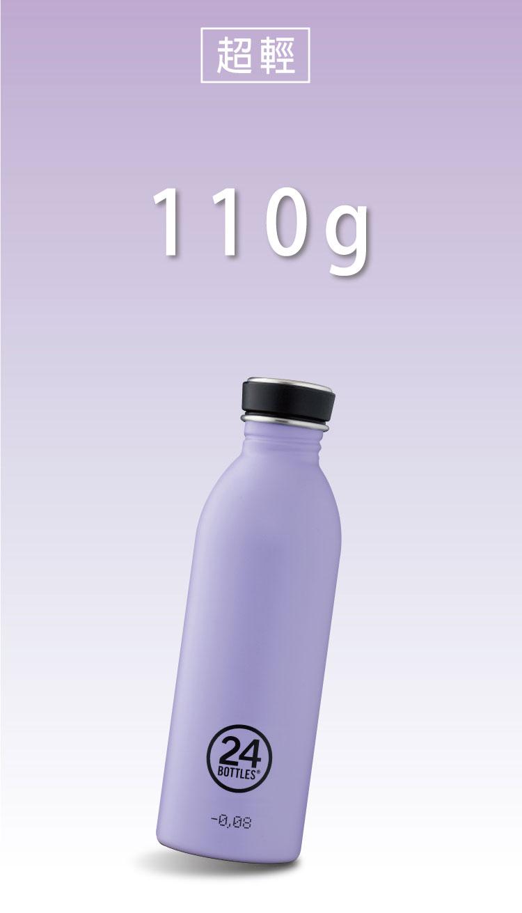 義大利 24Bottles 輕量冷水瓶 500ml
