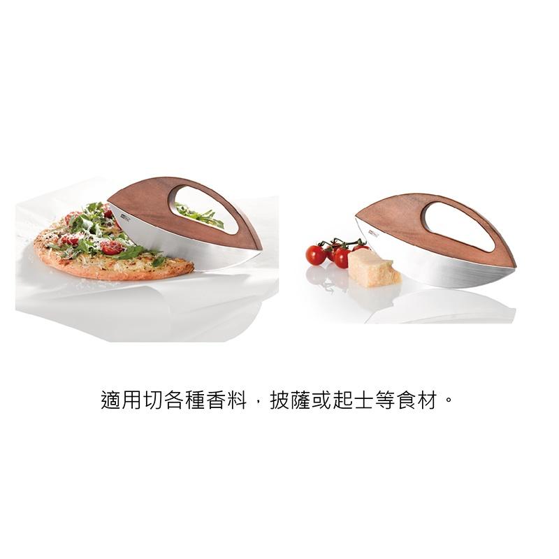 德國 AdHoc 實木不銹鋼半圓香料披薩刀 (含座)