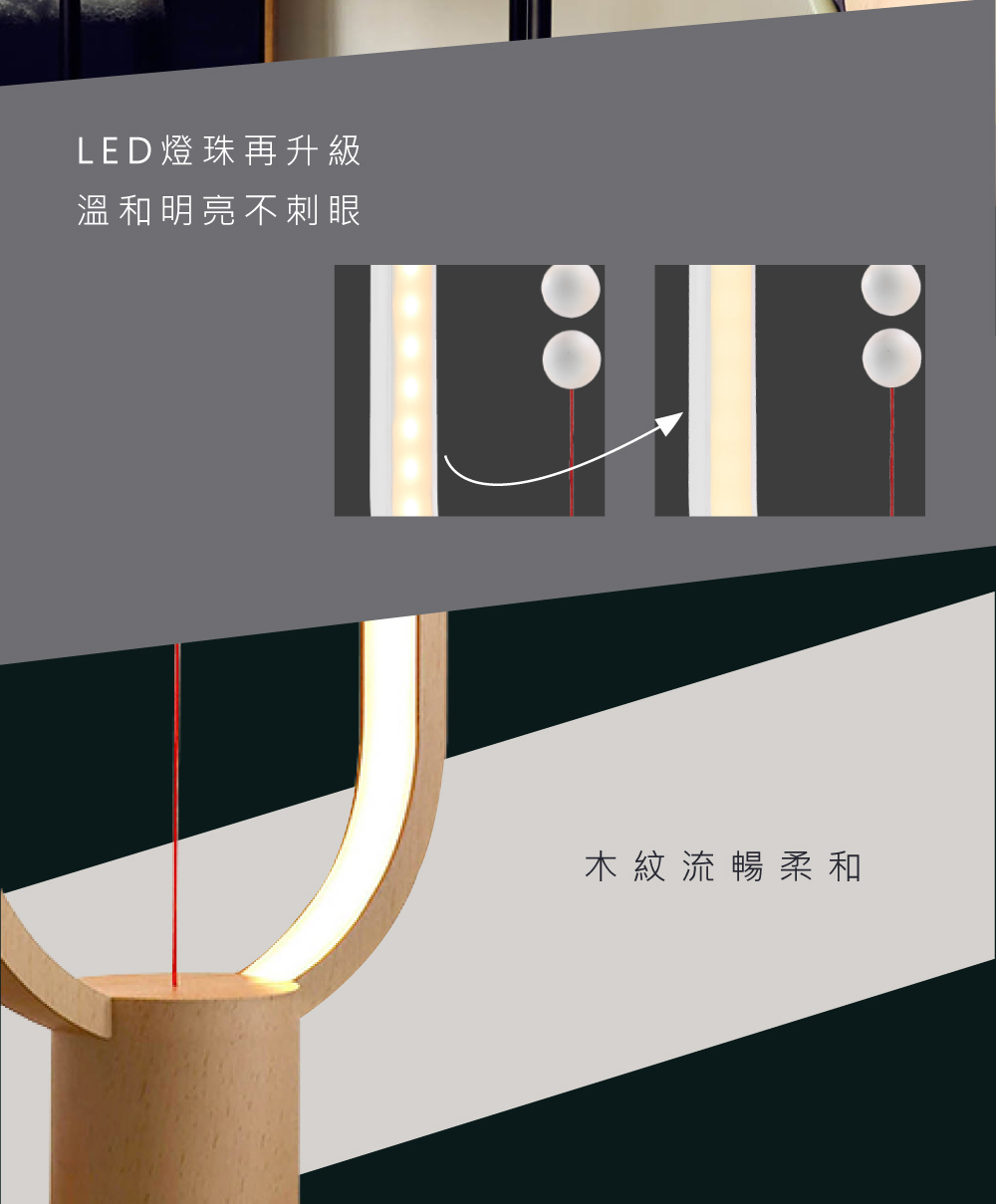 ZAN DESIGN - Heng PRO 衡燈2.0 橢圓 (烤漆款 - 木紋)