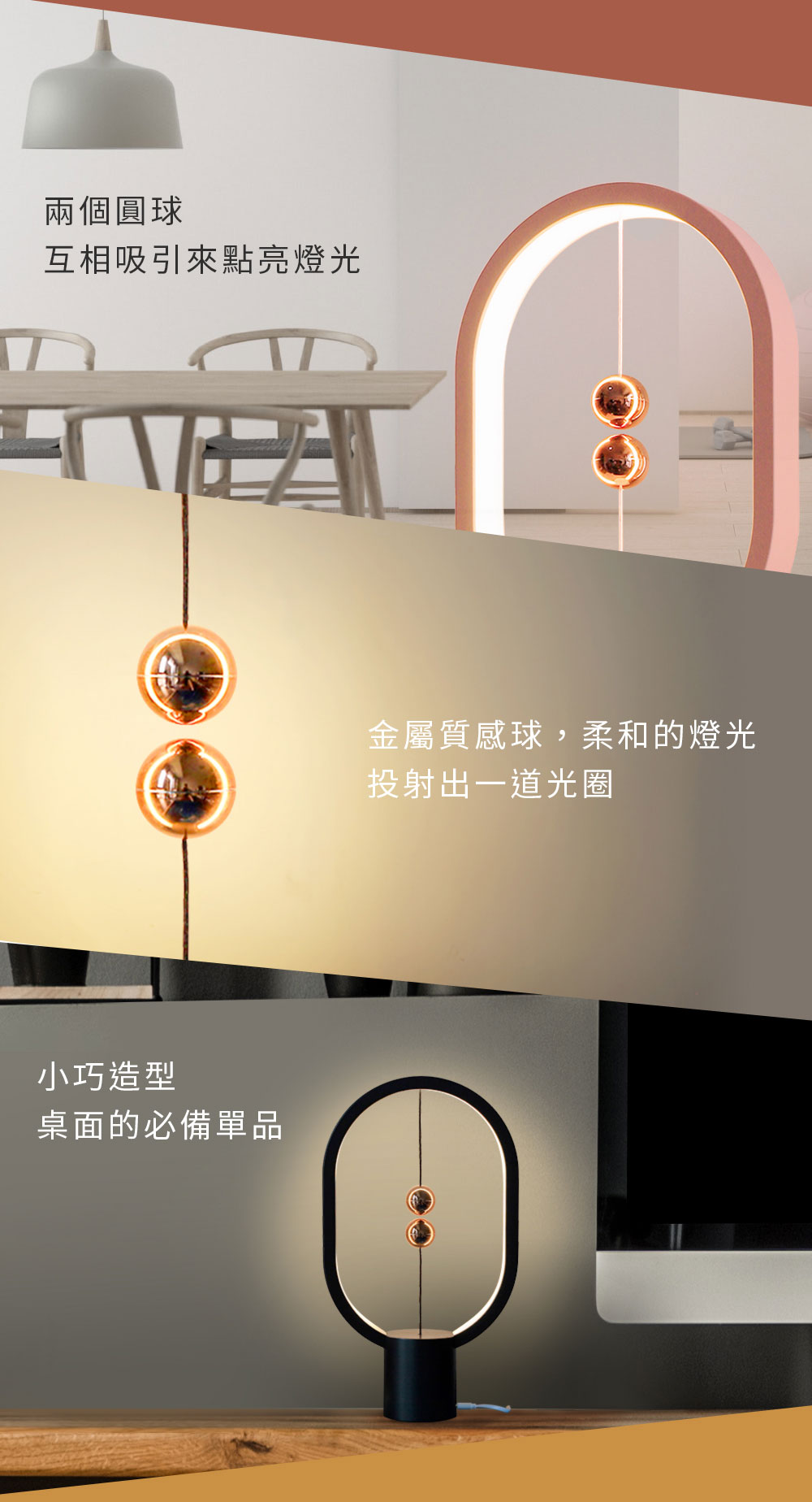 ZAN DESIGN - Heng PRO 衡燈mini 2.0 橢圓 (櫻花粉)