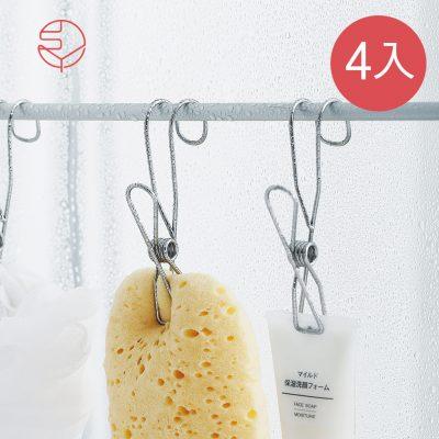 SHIMOYAMA_不鏽鋼多功能防風萬用掛鉤夾-4入-1