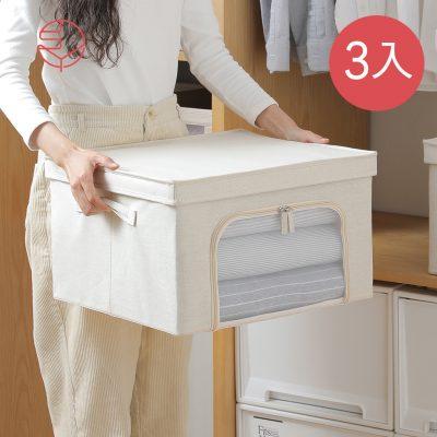 SHIMOYAMA_亞麻風雙開兩用可折疊衣物收納箱(附透窗)-3入-1