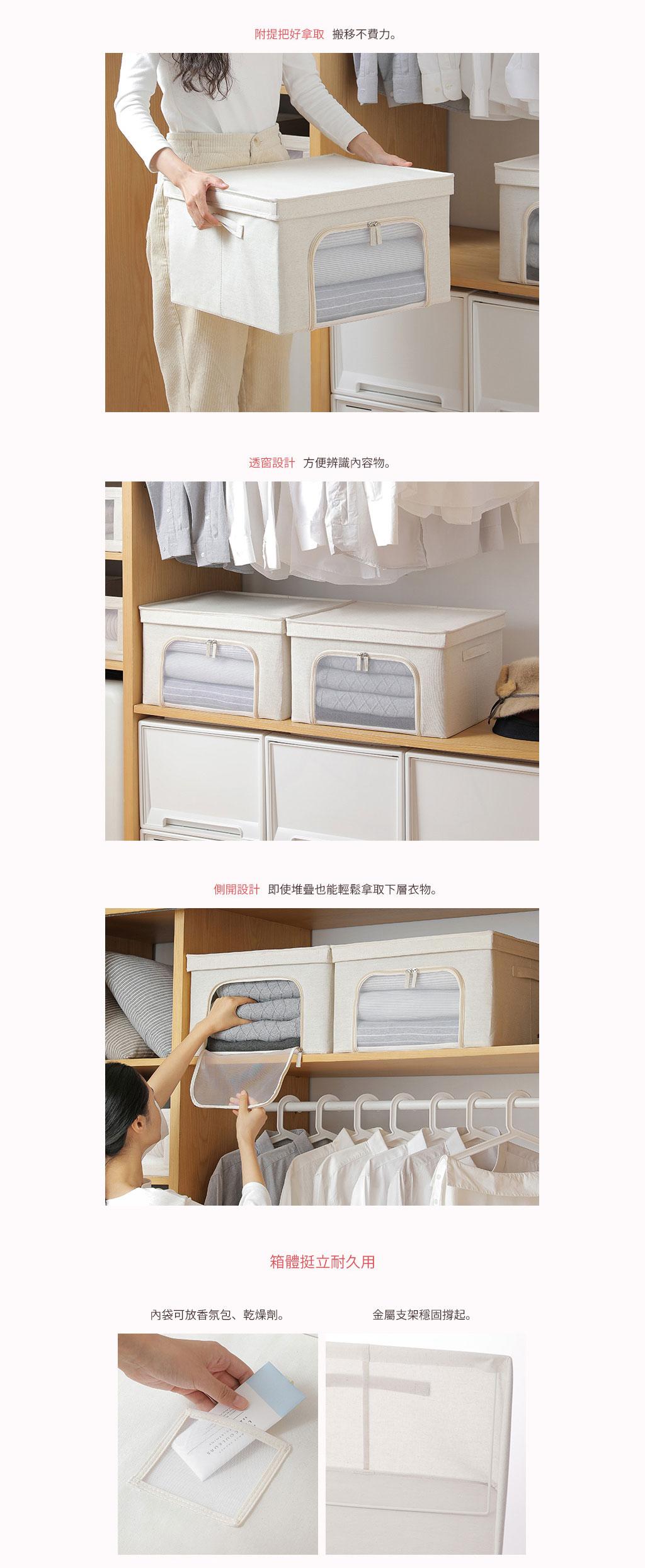 日本霜山 亞麻風雙開兩用可折疊衣物收納箱 (附透窗) 3入