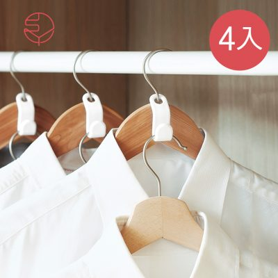 SHIMOYAMA_加厚耐重衣架可連結串接掛勾-4入