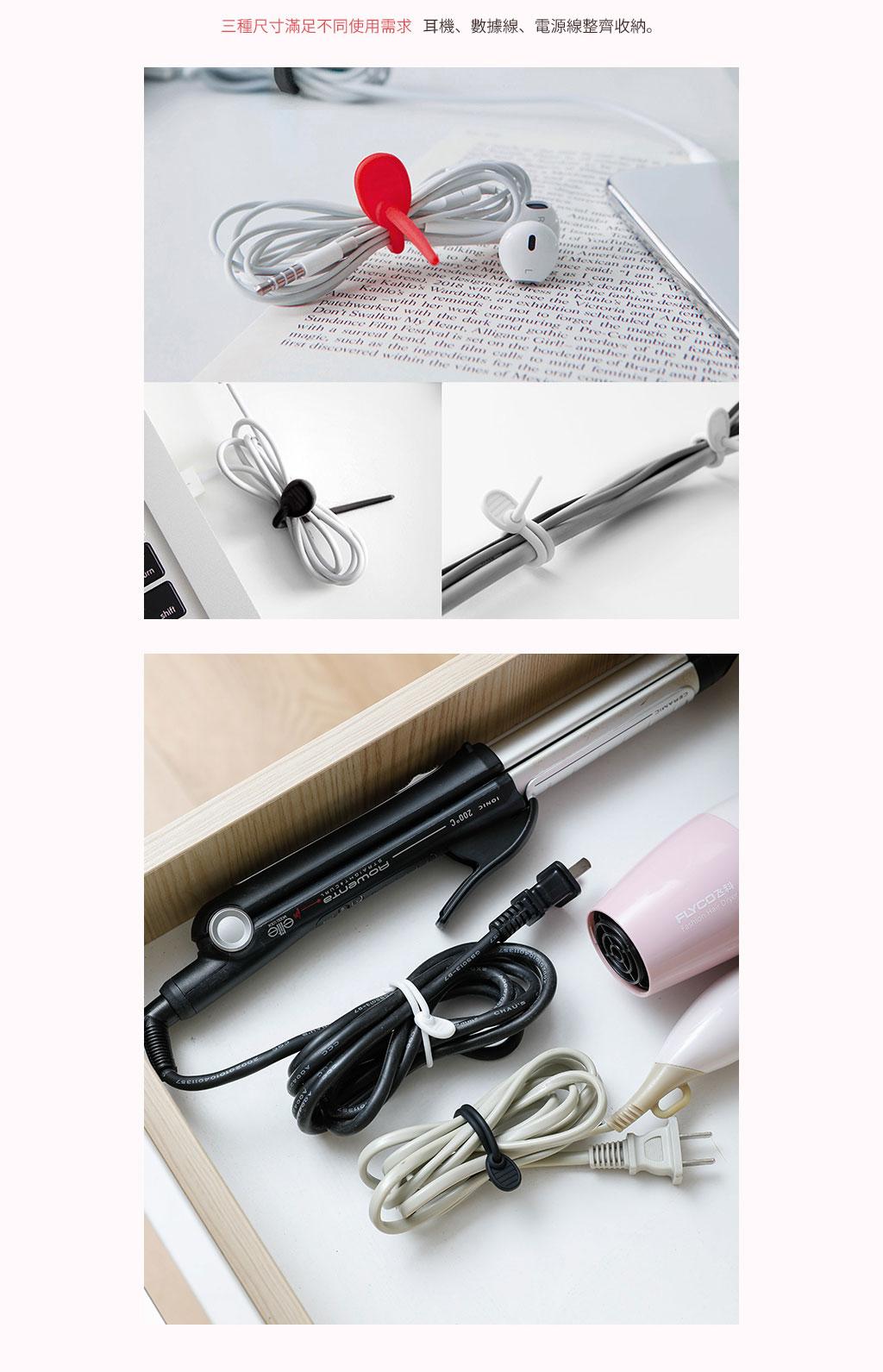 日本霜山 可扣式矽膠食品束帶/封口器/捲線器 18條入 (3種不同尺寸)