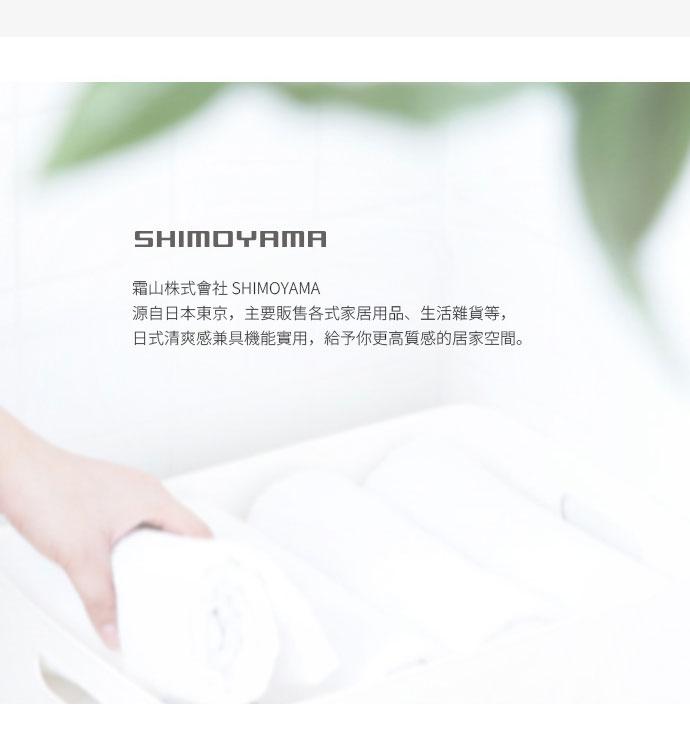 日本霜山 可折疊銀離子抑菌抗臭極 輕便攜式拖鞋 (附收納袋) 旅行/出差/飛機上用 (男女可選)