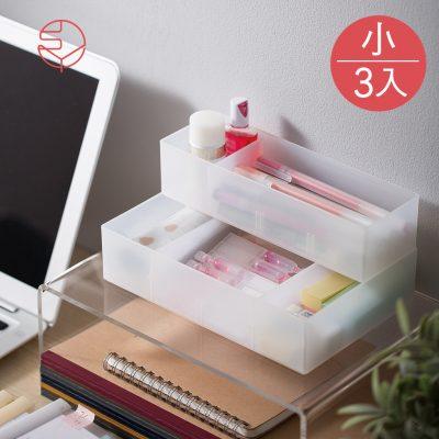 SHIMOYAMA_可疊分隔式桌面抽屜霧透PP收納盒-小-3入-1