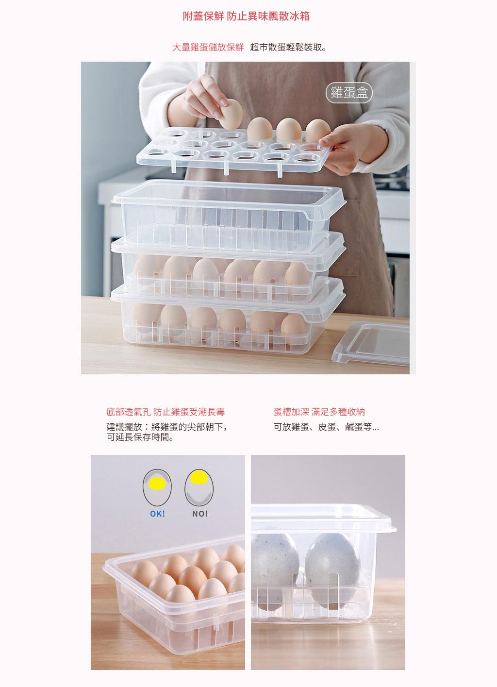 日本霜山 可疊式冰箱生鮮/蔬果 冷藏冷凍保鮮盒 3入