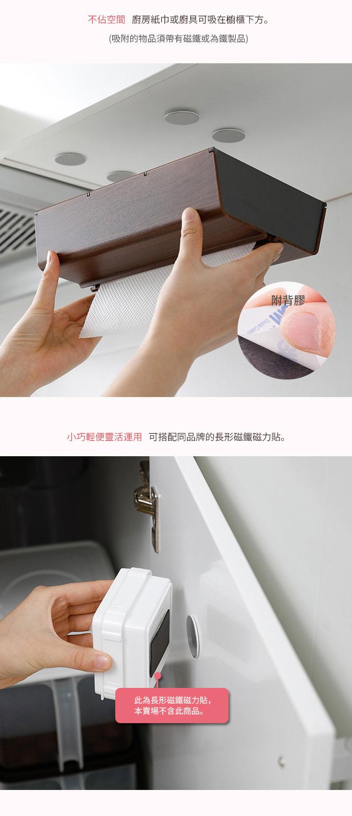 日本霜山 圓形磁吸鐵片/引磁貼 (附背膠) 12入