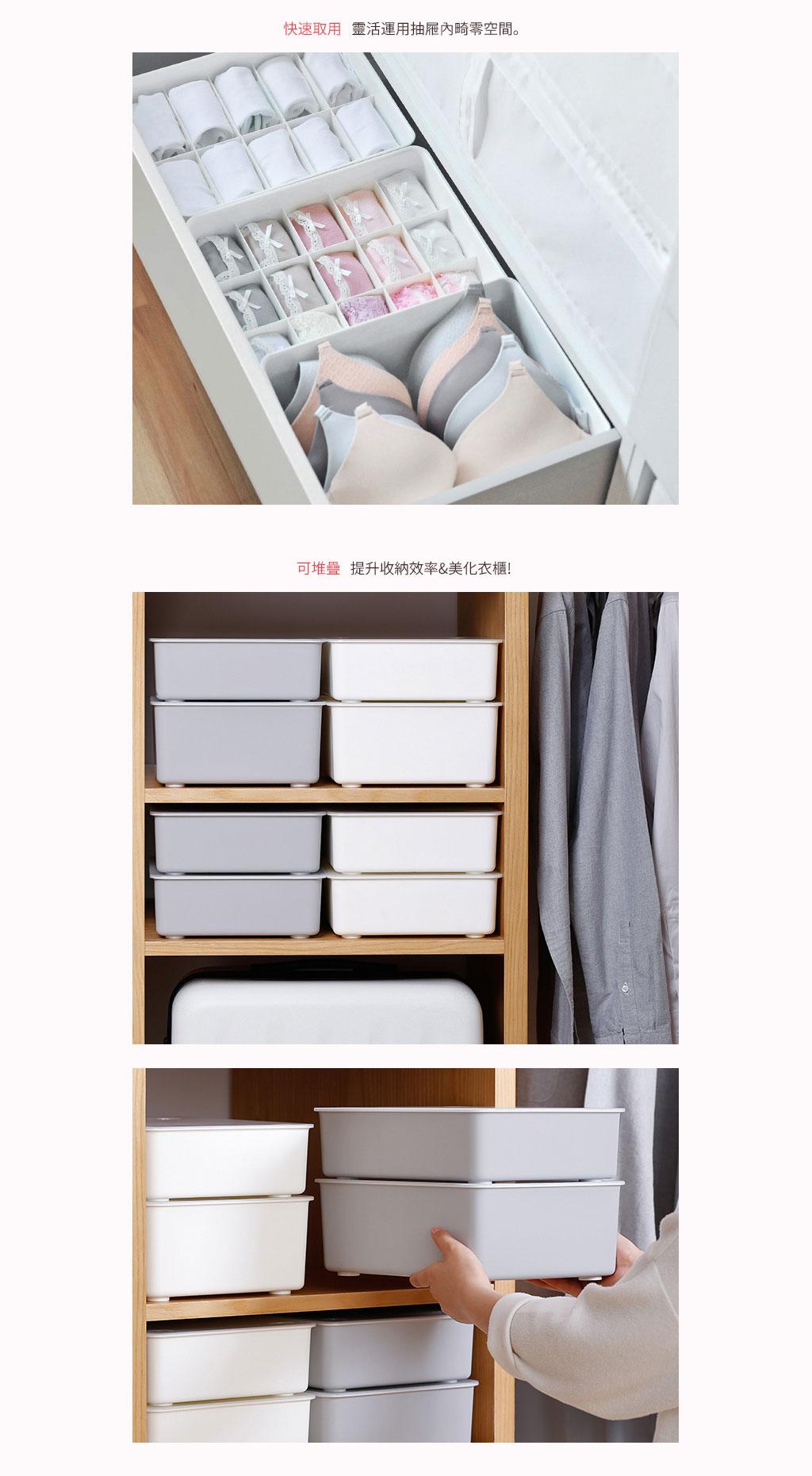 日本霜山 多功能分隔內衣/內褲/襪子PP收納盒附蓋 3件套組