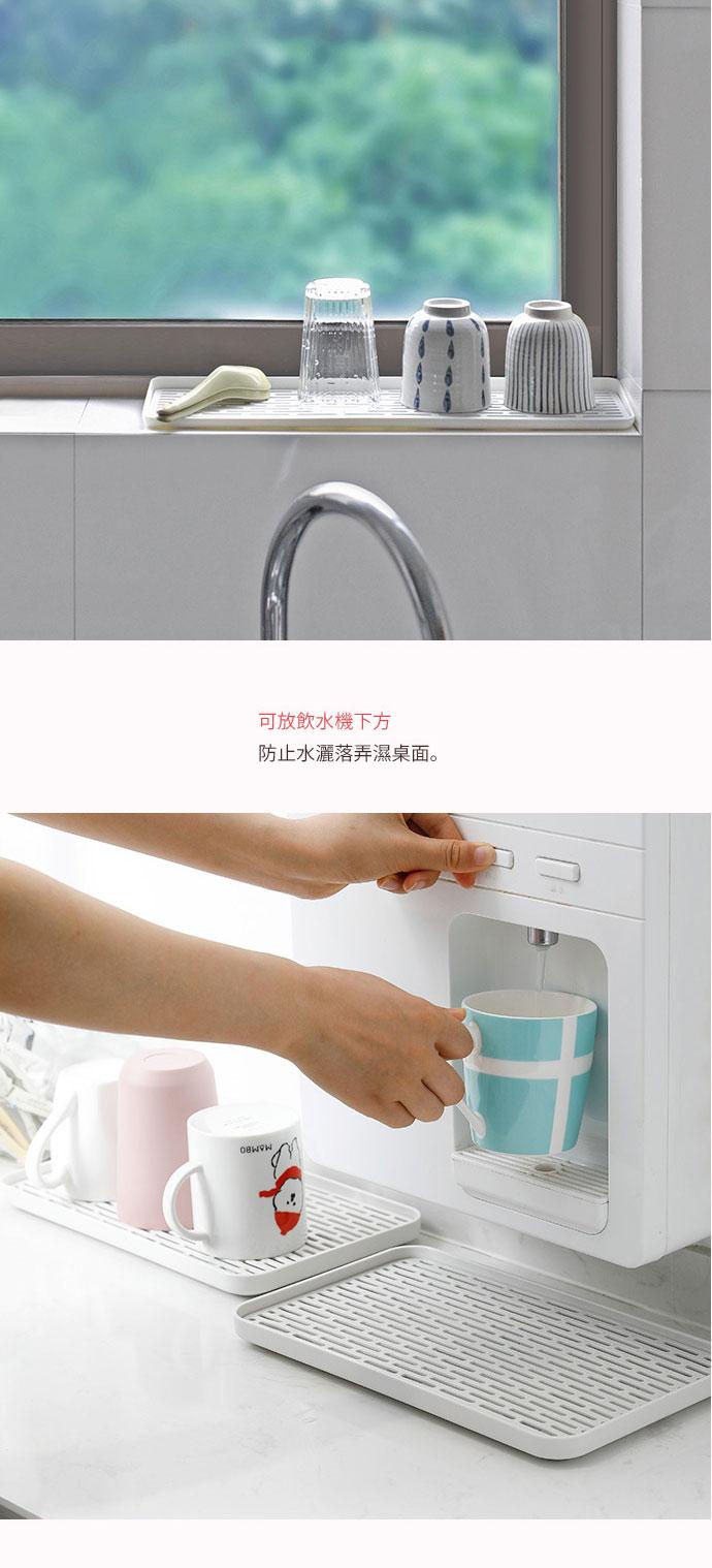 日本霜山 多功能廚具碗盤雙層瀝水盤/托盤 (寬型)