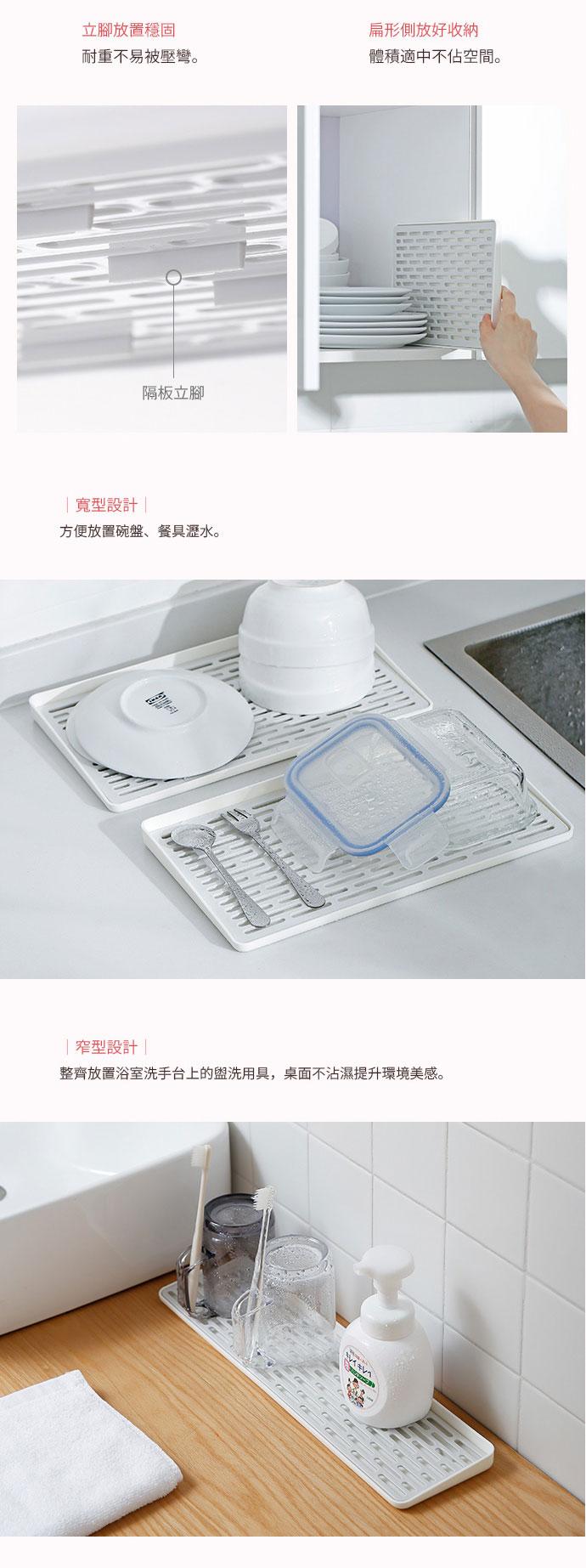日本霜山 多功能廚具/牙刷杯盤/瀝水雙層托盤 (寬型)