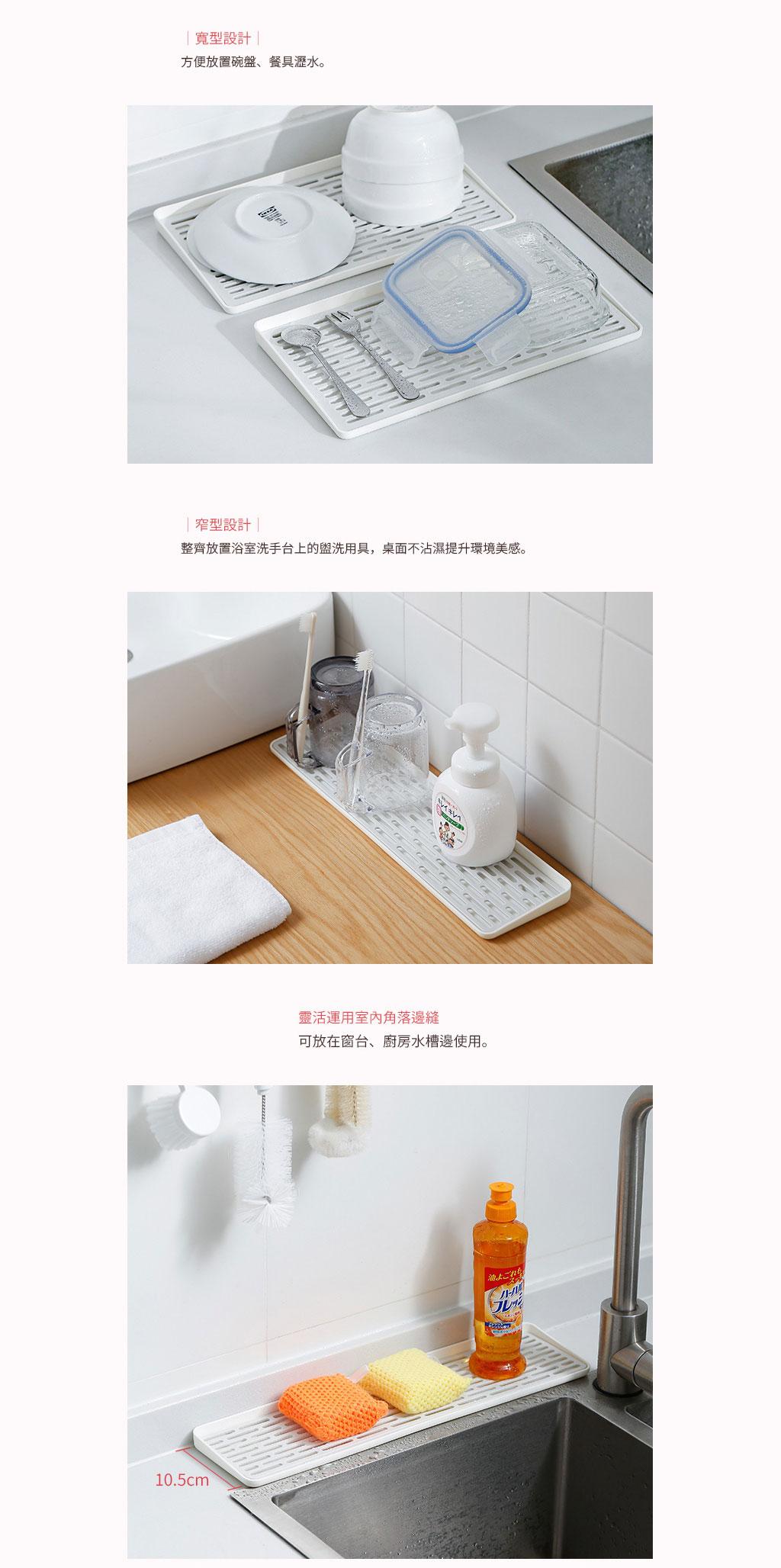 日本霜山 多功能廚具/牙刷杯盤/瀝水雙層托盤 (窄型)
