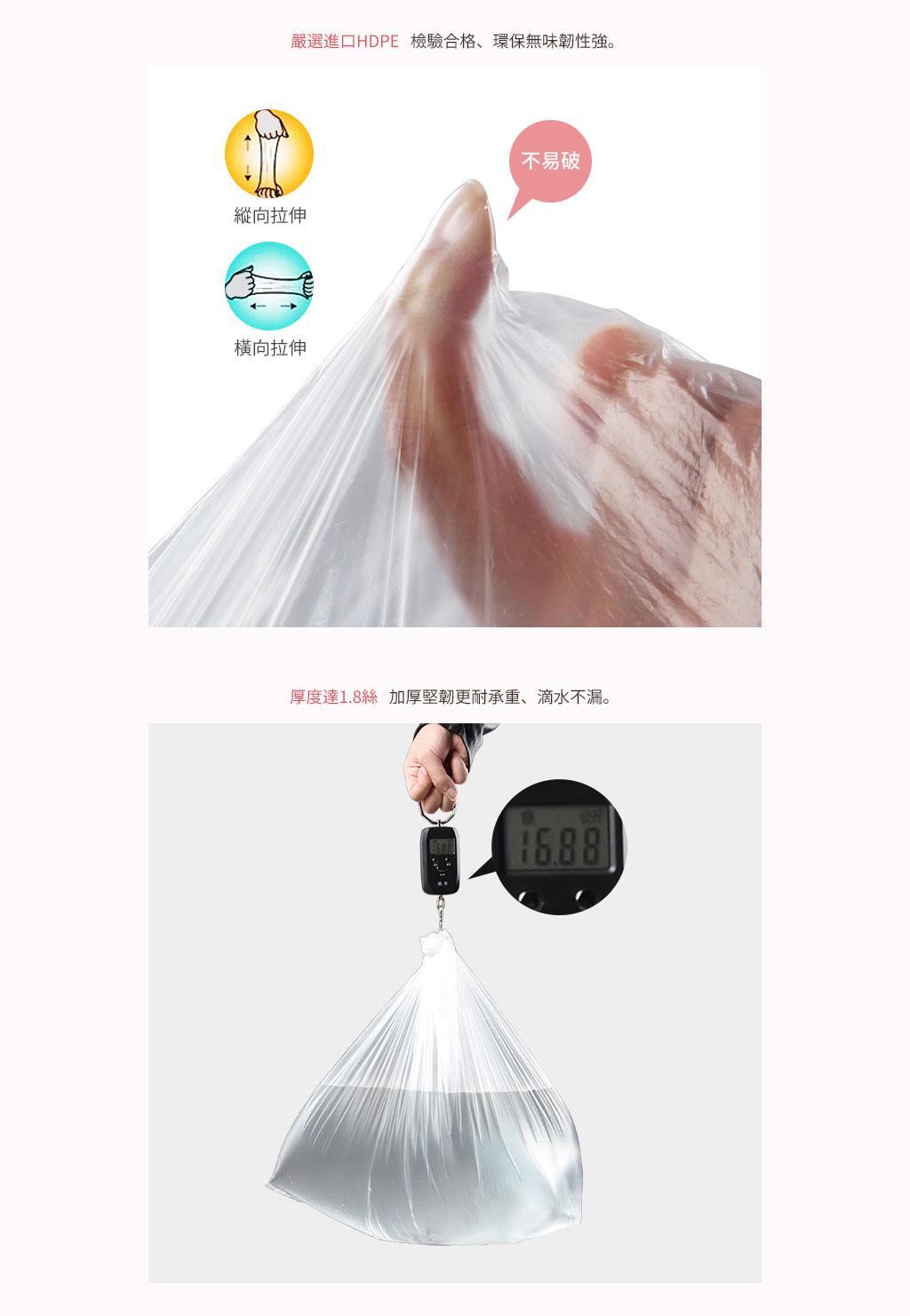 日本霜山 大口徑加厚透明垃圾袋45L (3包組共30入)