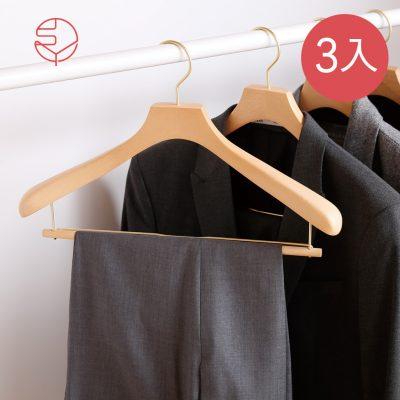 SHIMOYAMA_天然木製兩用褲掛衣架-男用西裝款-3入-1