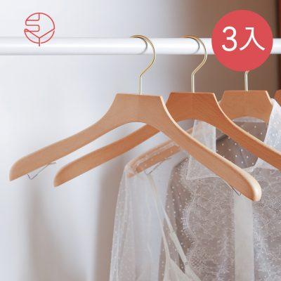 SHIMOYAMA_天然木製女用外套:洋裝:兩件式套裝衣架(附肩帶掛鉤)-3入-1