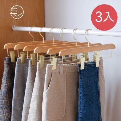 SHIMOYAMA_天然木製防滑可調節褲子:衣裙掛架-3入-1