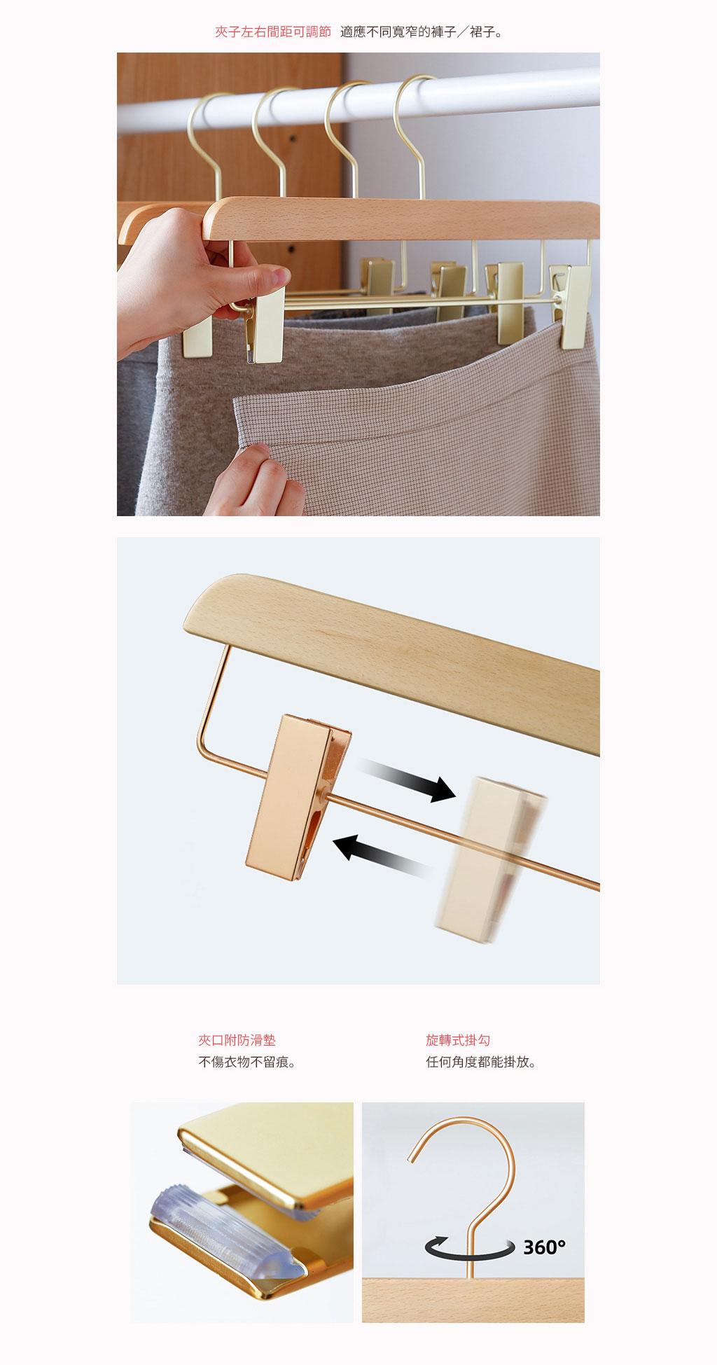 日本霜山 天然木製防滑可調節褲子/衣裙掛架-3入
