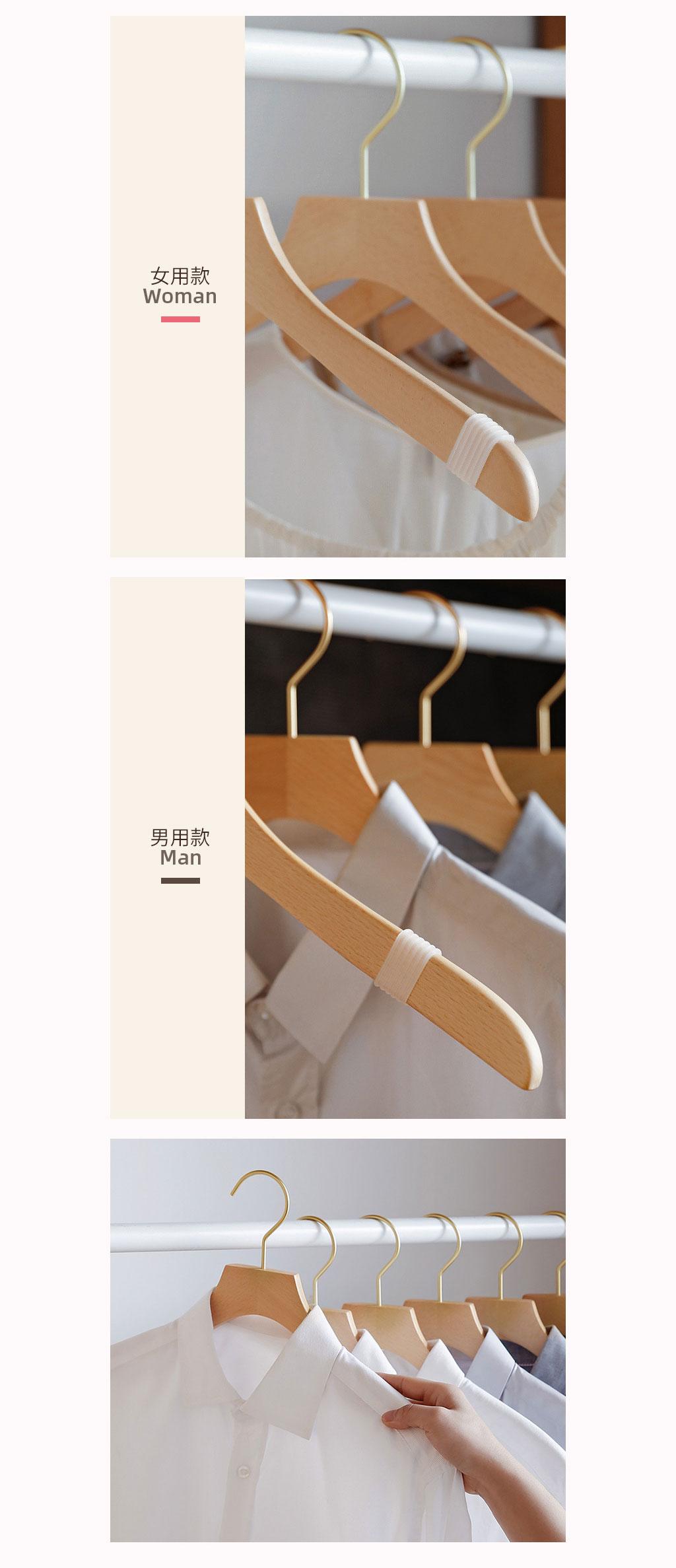 日本霜山 天然木製防滑防落衣架 (女用款) 3入