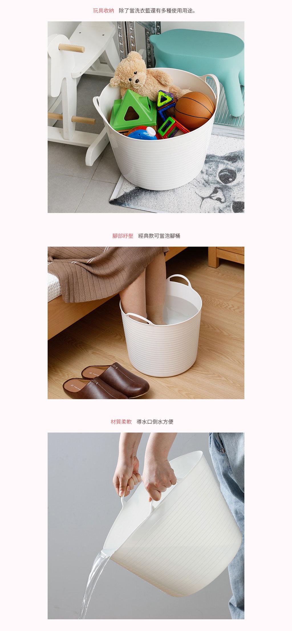 日本霜山 手提式柔軟防水圓形洗衣/玩具收納籃15L