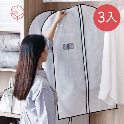 SHIMOYAMA_拉鍊式透窗衣物:西裝防霉防塵套-短版-3入-1