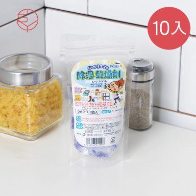 SHIMOYAMA_日本製萬用矽膠除溼防潮乾燥劑5g-10入-1