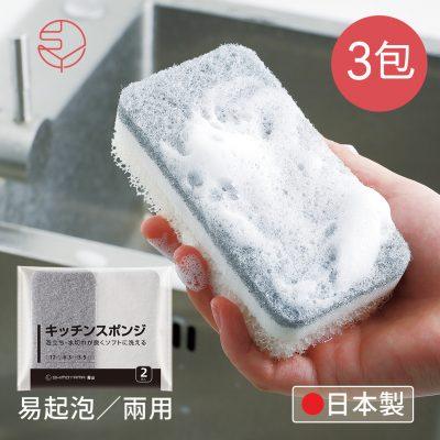 SHIMOYAMA_日製易起泡廚房粗細兩用去汙清潔海綿-3包組-1