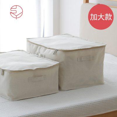 SHIMOYAMA_棉麻大容量可水洗防塵衣物棉被收納袋-加大款-1