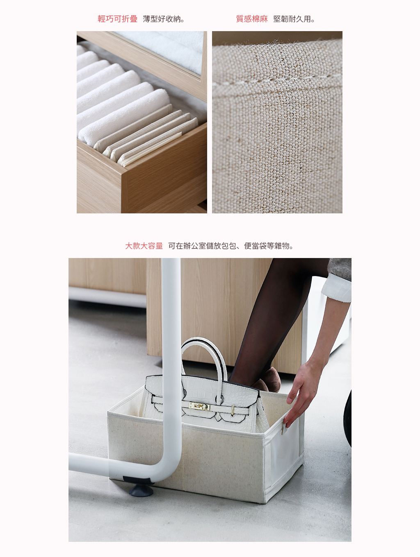 日本霜山 棉麻布摺疊式分類收納盒L (附透窗)