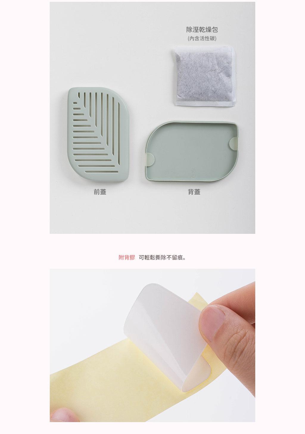 日本霜山 活性碳冰箱除臭去味/衣櫃防潮吸濕盒(附背膠) 3入