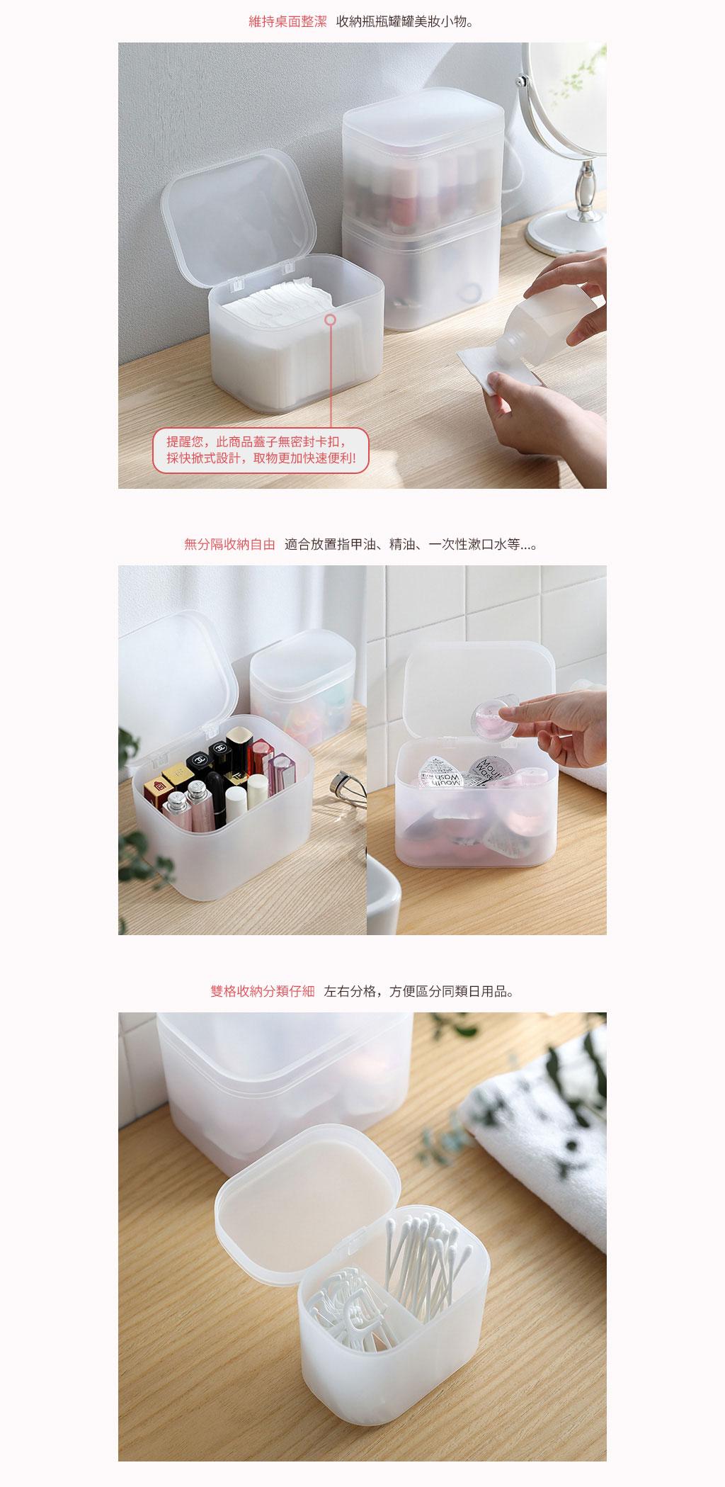 日本霜山 無分隔霧透PP多用途收納盒 (附蓋) 3入