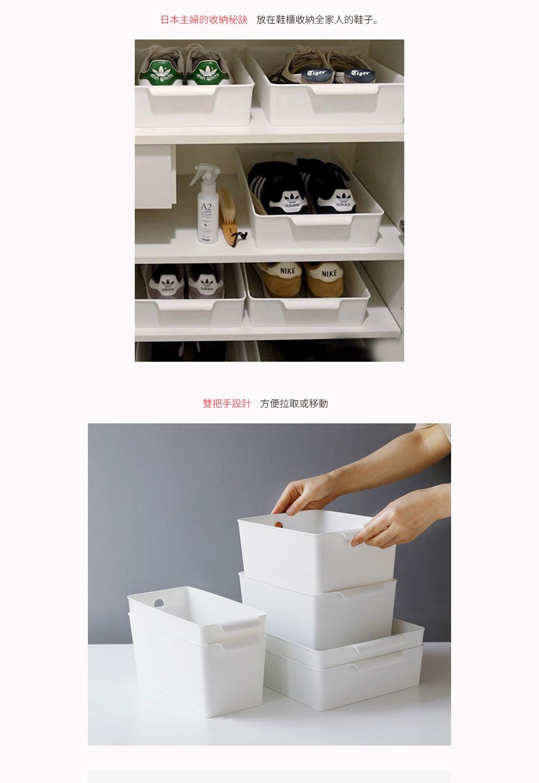 日本霜山 無印風雙把手層架/櫥櫃收納籃 (窄型) 3入