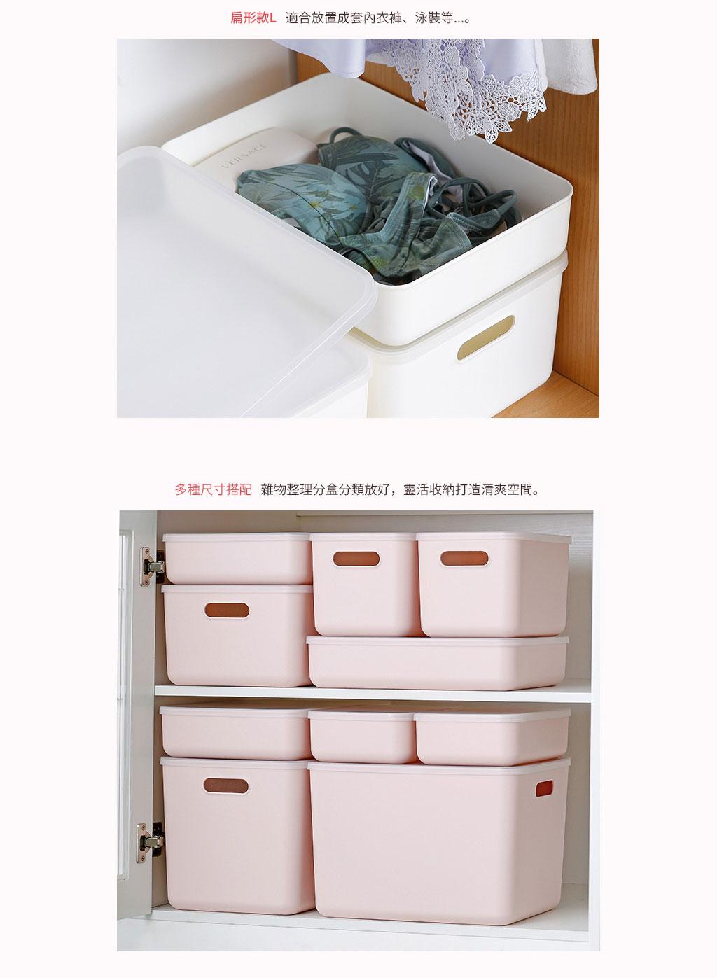 日本霜山 無印風霧面附蓋扁形收納盒S (櫻花粉) 3入