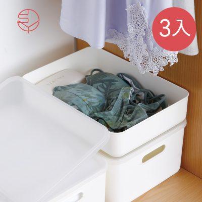 SHIMOYAMA_無印風霧面附蓋扁形收納盒-L-3入