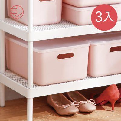 SHIMOYAMA_無印風霧面附蓋把手收納盒-櫻花粉-M-3入-1