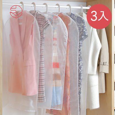 SHIMOYAMA_珍珠軟紗透明衣物:西裝防霉防塵套-短版-3入-1
