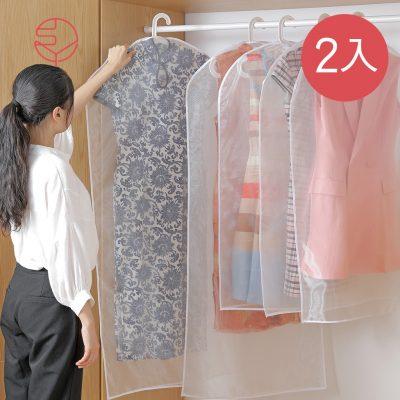 SHIMOYAMA_珍珠軟紗透明衣物:西裝防霉防塵套-長版-2入