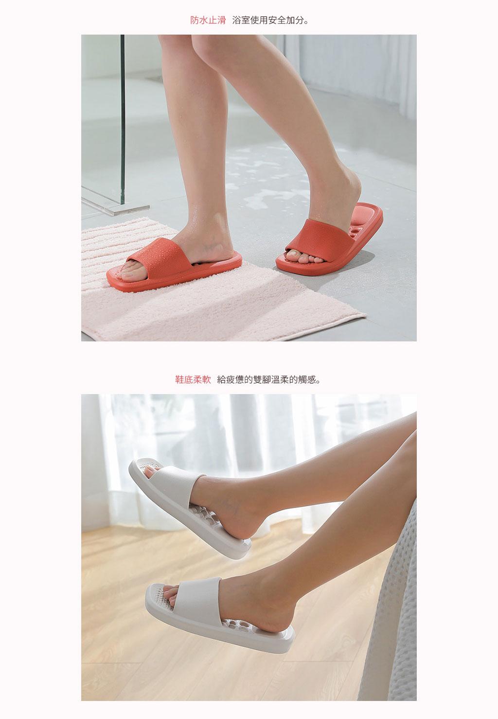 日本霜山 女款環保EVA輕量無臭 防滑拖鞋 (穴位按摩/室內/室外/浴室) 2色