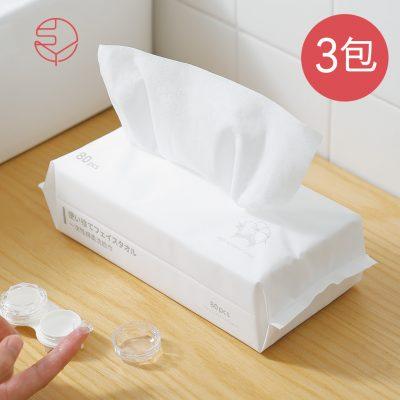 SHIMOYAMA_純棉一次性乾濕兩用旅行:卸妝:洗臉擦巾-80抽X3包