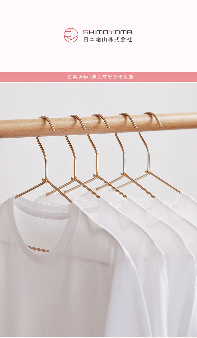 日本霜山 耐候防鏽太空鋁金屬衣架-12入