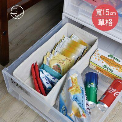 SHIMOYAMA_衣櫃抽屜用單格分類收納布盒-面寬15cm-2入-1