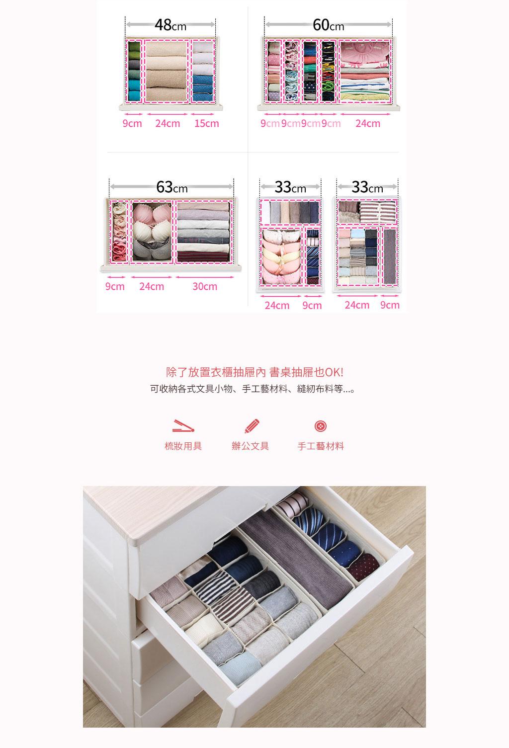 日本霜山 衣櫃抽屜用6小格分類收納布盒 (面寬15cm) 2入