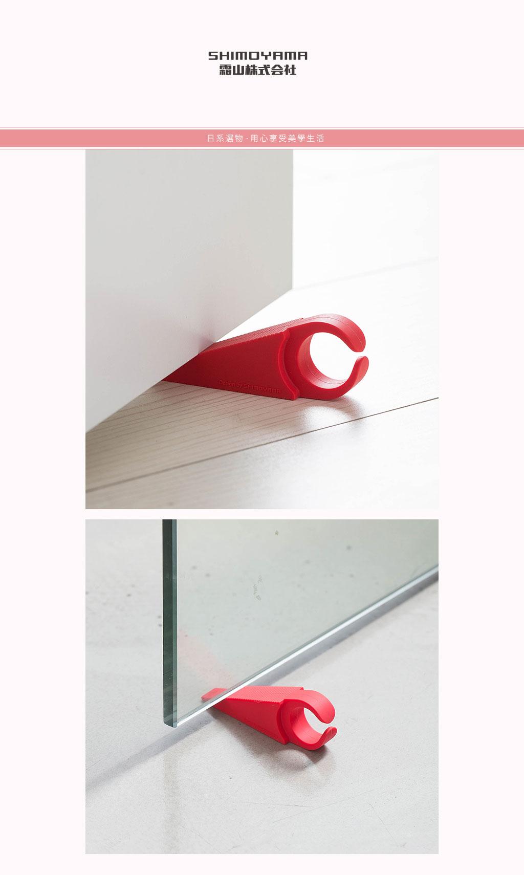 日本霜山 輕巧可掛式矽膠防滑門擋 3入