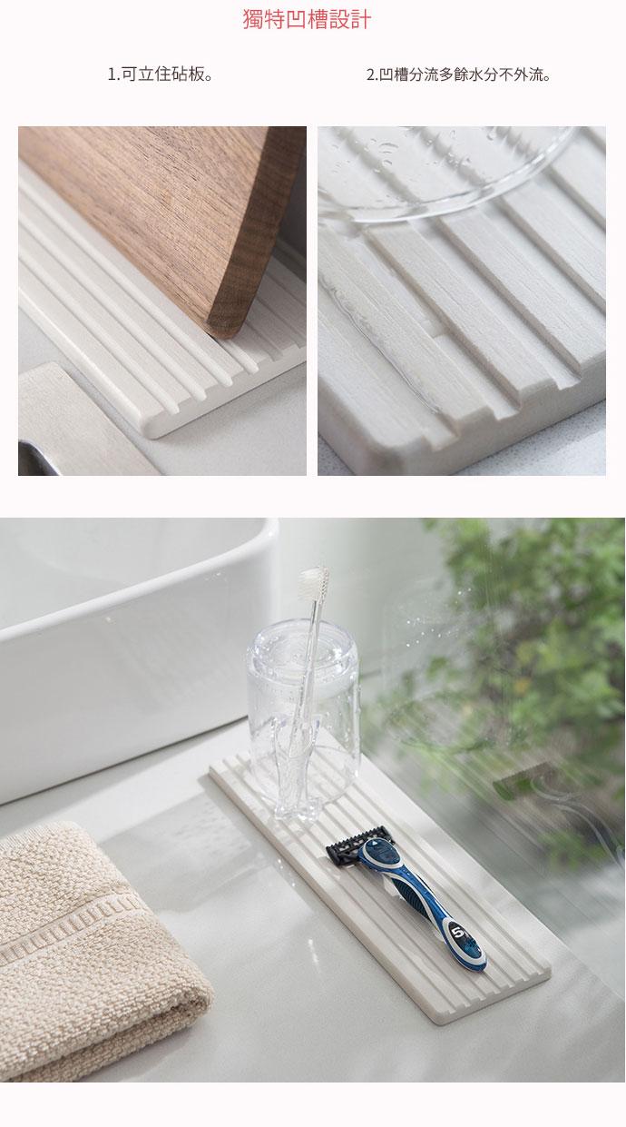 日本霜山 長形多用途洗手台速乾 珪藻土吸水防潮置物墊 3入