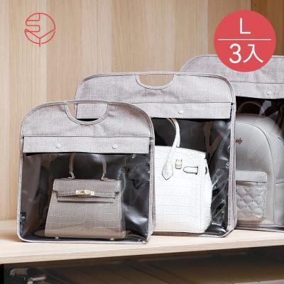 SHIMOYAMA_防水牛津布可掛式透窗包包防塵收納袋-L-3入-1