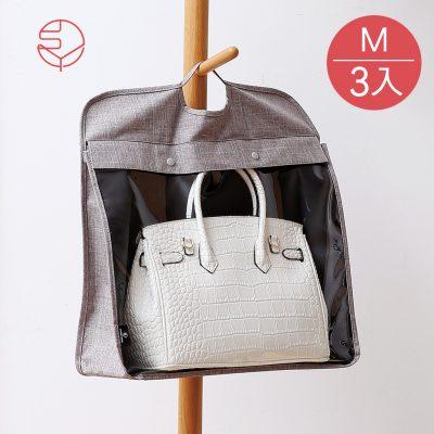 SHIMOYAMA_防水牛津布可掛式透窗包包防塵收納袋-M-3入-1